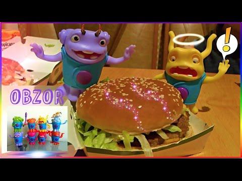 Славный Обзор на Хэппи Мил Макдональдс (Happy Meal McDonalds) [Дом / Home]Семейный ужин 2015