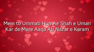 Mein to Ummati Hun Lyrics Naat By Junaid Jamshed
