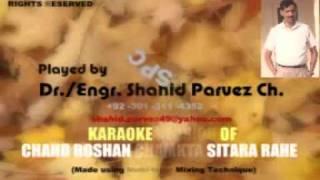 Chand Roshan Chamakta Sitara Rahe Karaokeby Shahid Parvez Ch