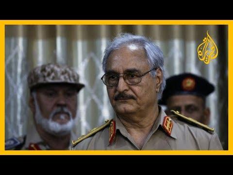 ???? وسط تجاهل دولي.. قوات حفتر تهدد باستهداف الطائرات المدنية  - نشر قبل 4 ساعة