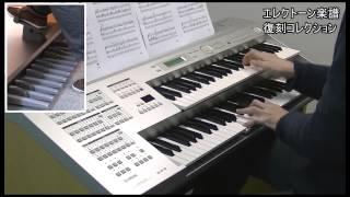 使用した楽譜はコチラ http://www.print-gakufu.com/score/detail/98507...