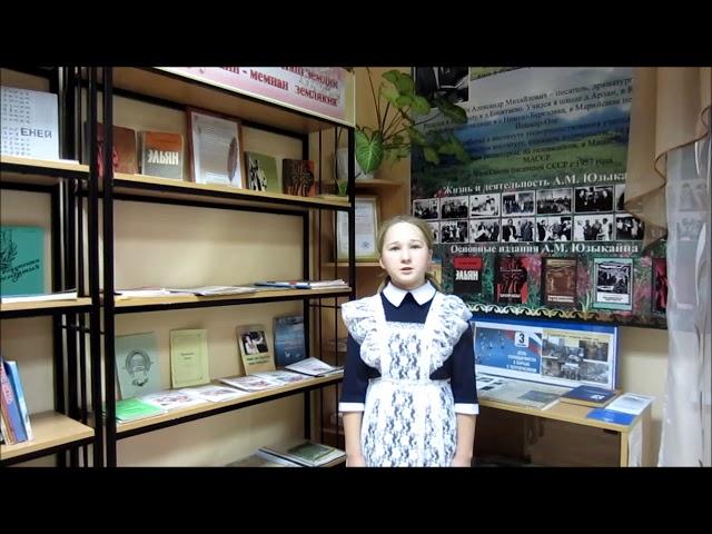Изображение предпросмотра прочтения – ВалерияИраева читает произведение «Бежит тропинка с бугорка» М.И.Цветаевой