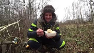 Рыбалка на хищника поздней осенью на Вазузском водохранилище