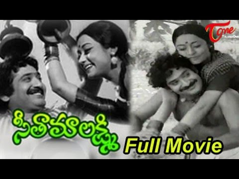 Seetamalakshmi Telugu Full Length Movie || Chandra Mohan || Rameswari
