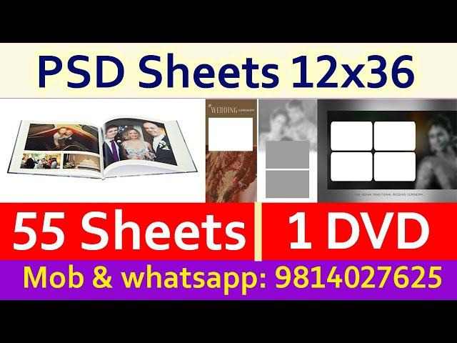 DVD 4 PSD Sheets  12x36 For Krizma Album ( 55 Sheets )