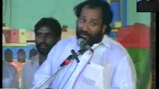 vuclip 04 Zakir Chaman Abbas Baloch Jhung  26 Sep 1999 Hyderabad Faisalabad