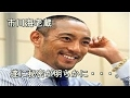 市川海老蔵(ニュースキャスター2016年12月29日)インタビュー部分のみ