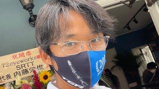 お世話になっているバイク眼鏡の辻村氏がお店を新規オープンしたので応援したい!バイク眼鏡新調しました
