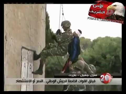 Tunisian GFS in Action