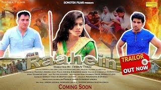 Pyar Ki Raahein | Rakesh Arora | Dhruv Tyagi | Official Video Trailer | Releasing Soon | Sonotek