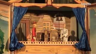 Горница.  Повесть о Петре и Февронии.