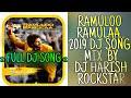 Ramulo Ramula Full Dj Song \ Ala Vaikunta Puramlo \Mix By Dj Harish Rockstar