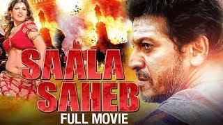 Sala Saheb New Hindi Dubbed Action Movie   Online Hindi Dubbed Movies   Indian Action Movies