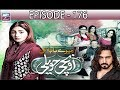 Mere Baba ki Ounchi Haveli Episode 176 in HD