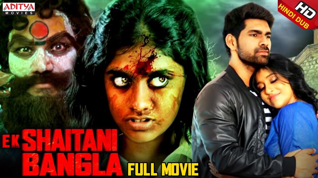 Download Ek Shaitani Bangla Latest Hindi Dubbed Movie (2020) || Rashmi, Anandnanda, Raghubabu, Sivakrishna