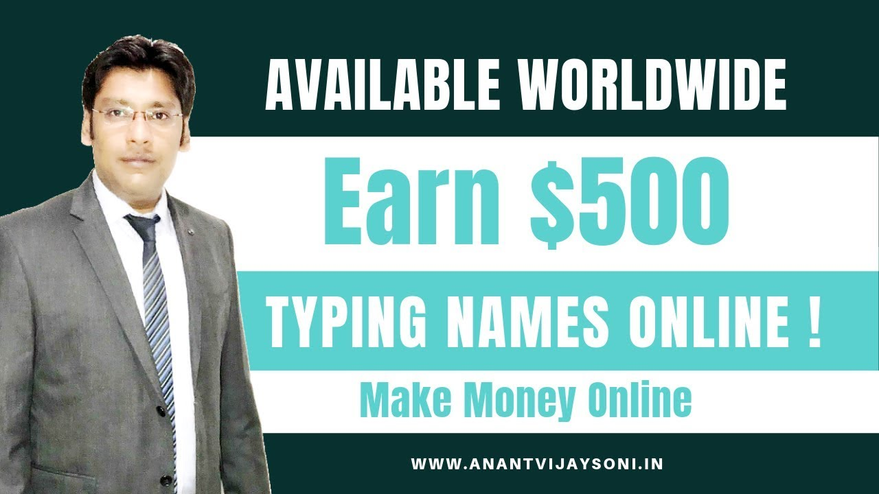 Earn $500 By Typing Names Online! Available Worldwide Make Money Online - SquadHelp - Hindi Tutorial
