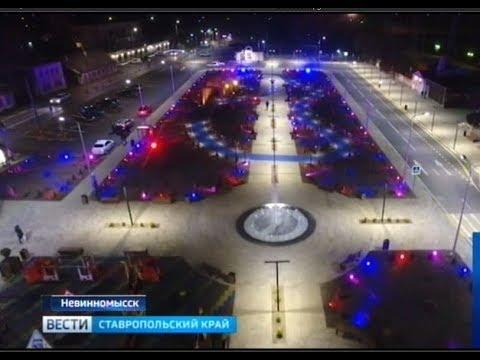 Железнодорожный вокзал Невинномысска преобразился до неузнаваемости