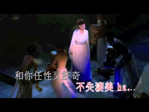 何韻詩HOCC Memento Live DVD Starcrossed Lovers