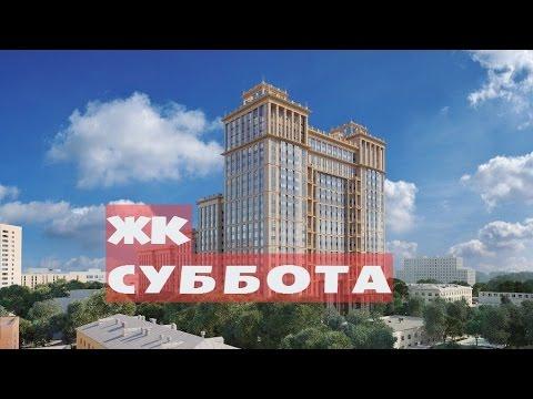 Новостройки Москвы по ценам от 545 застройщиков в 980 ЖК