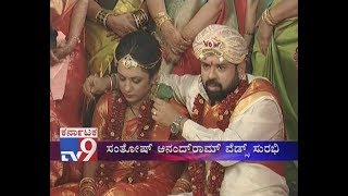 Director Santhosh Anandram and Surabhi Marriage {Exclusive Videos}