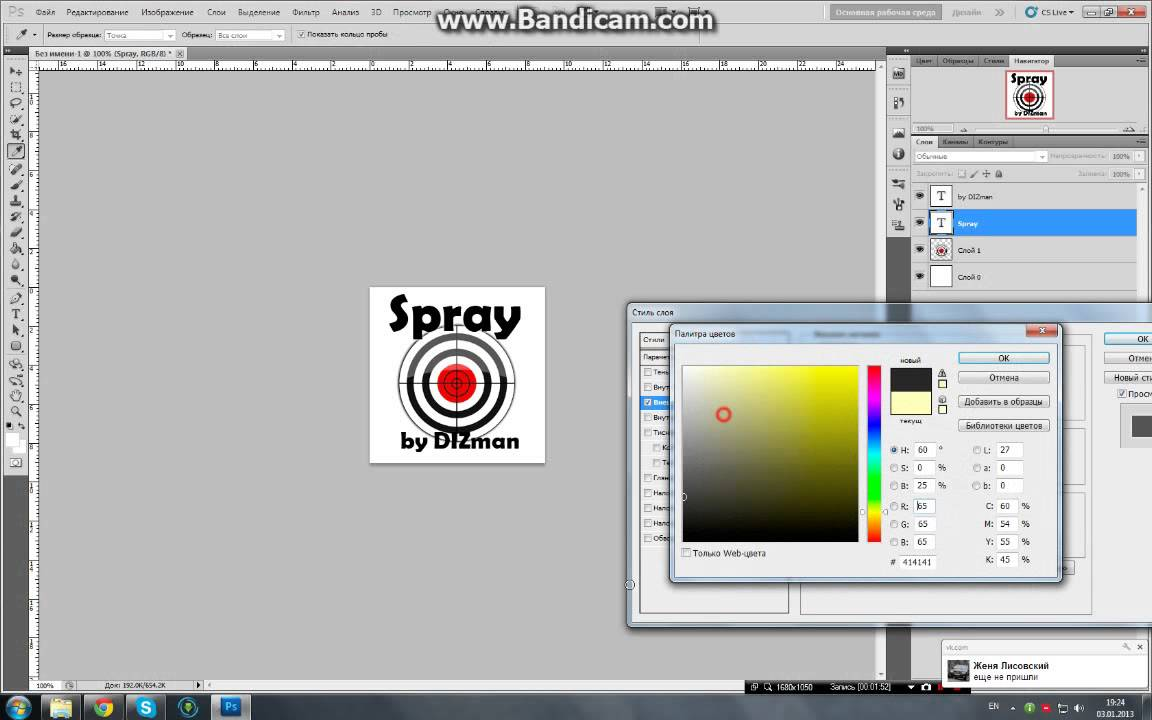 Как сделать лого для css 997