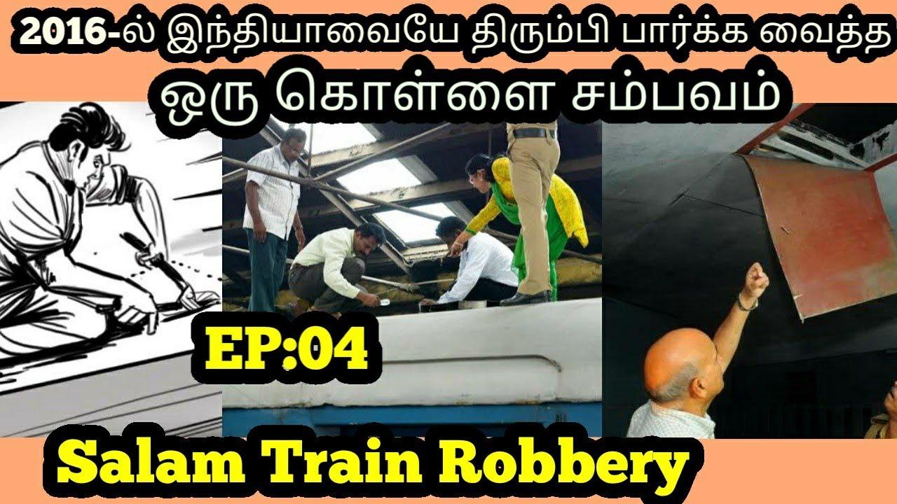 Ep:04 சினிமாவை மிஞ்சும் தமிழகத்தில் நடந்த கொள்ளை சம்பவம் | Salem Train Robbery | Babu Shankar