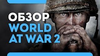 Все подробности Call of Duty WWII (что известно об игреобзормнениеcod ww2)