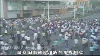 特别报道: 7·5 事件始末2/ special report : July 5 Xinjiang Uygur Riot crime 2