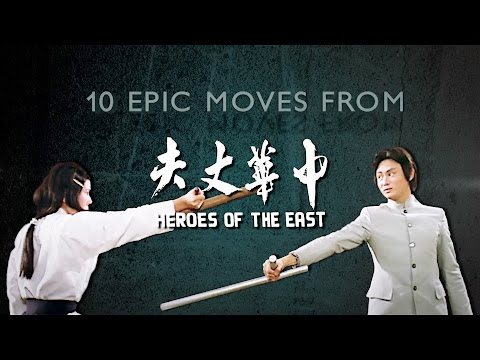10 Epic Moves From