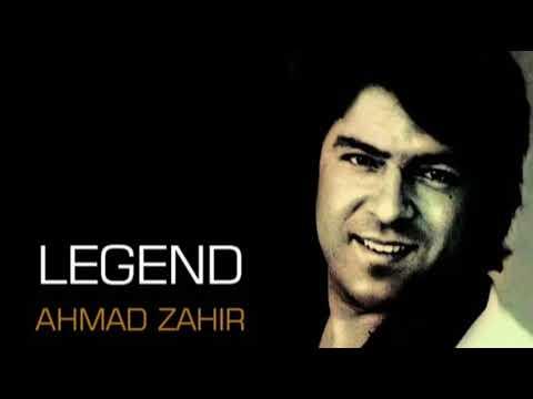 Легенда. Ахмад Зохир - YouTube