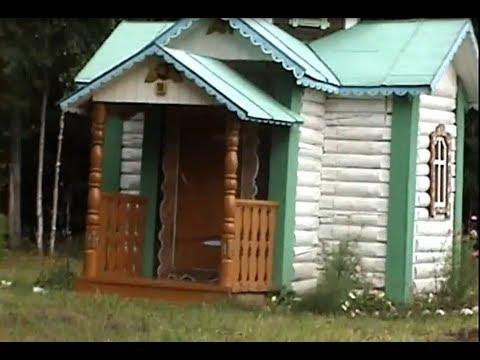 Шарья   Архангельское (Незабытая деревня)