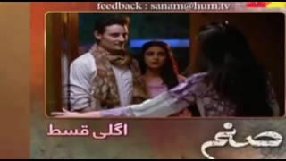Sanam Episode 9 Promo - sanam episode 9 promo hd hum tv drama