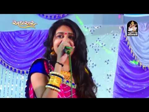 Kinjal Dave | AVSAR - 4 | Mahesana LIVE | Nonstop Gujarati Garba 2017 | Produce by STUDIO SARASWATI