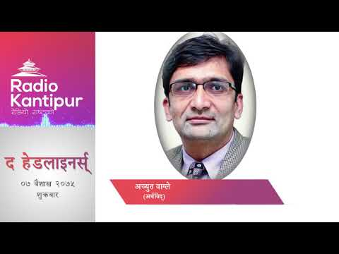 The Headliners interview with Achyut Wagle |Journalist Pratikshya Khanal 20 April 2018