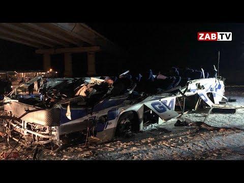 """2 детей и 17 взрослых погибли в автобусе """"Чита-Сретенск"""""""