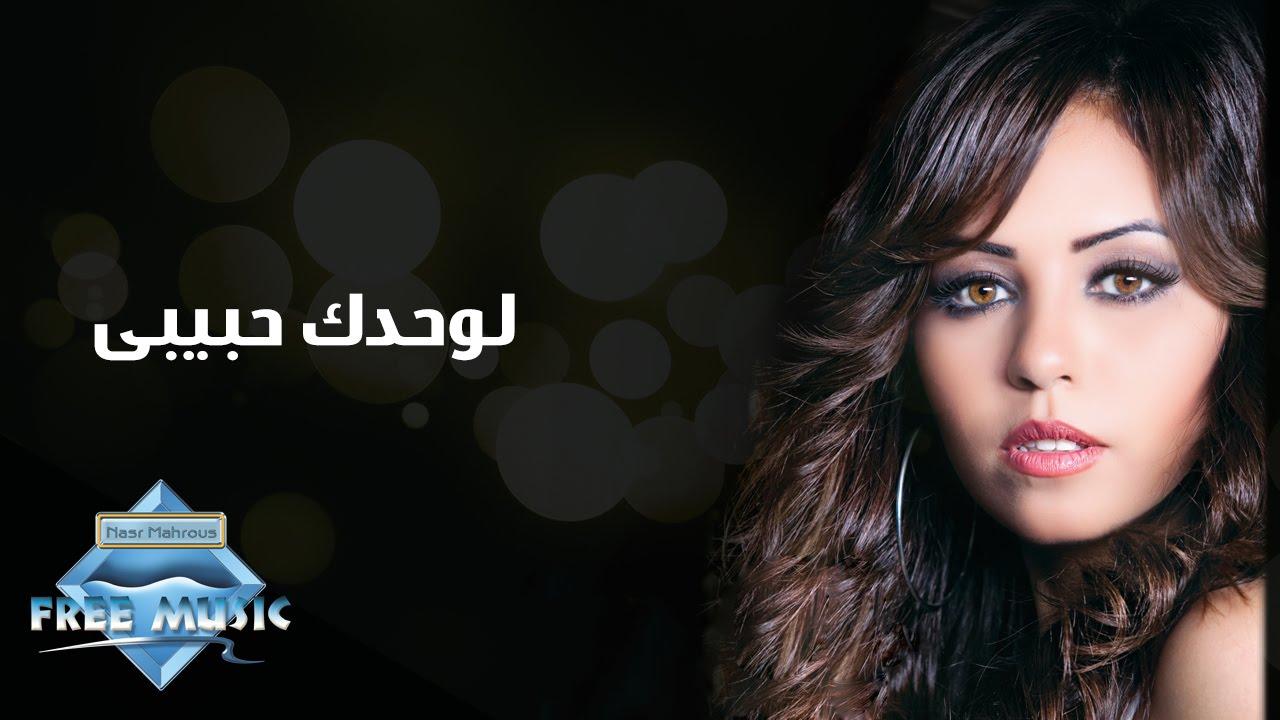 محمود احمد - Magazine cover