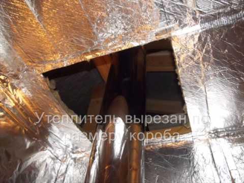 видео: Как сделать проход трубы через потолок в бане своими руками.