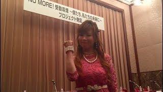 相原愛さんの受動喫煙に対する想いの動画を公開致します。 【コメント】...