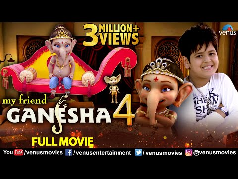 my friend ganesha 3 full movie in hindi free download