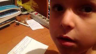 Мальчик делает уроки. Английский что ты делаешь?