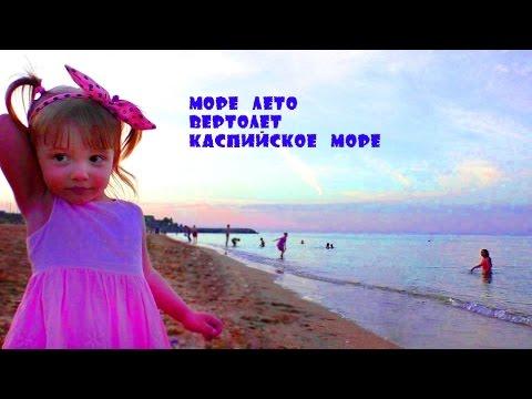 У ребенка красные глаза - Комаровский Форум