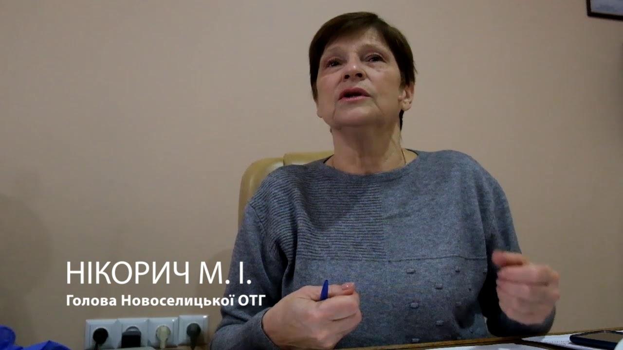 Голова ОТГ М. Нікорич про епідемічну ситуацію