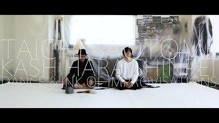 TAICHI SAOTOME × KASHIHARA SHINPEI DANCE & INK OF IMPROVISATIONS