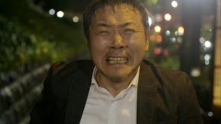 関根勤初監督作品 映画「騒音」2015年5月23日(土)シネマート新宿、他...
