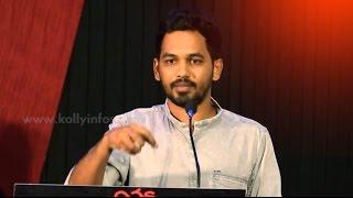 Re-Creating  Bharathiyar Songs | HipHop Tamizha | Kavan Press Meet