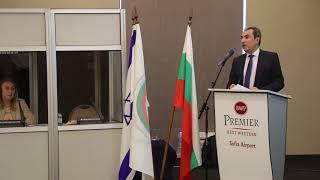 Professor Plamen Oresharski on Legal and Tax Enforcement for  Bulgarian Economy and Business   BCCBI