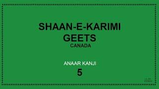 Download Saathe ne saathe moone - Raag Bhairavi - Anaar Kanji MP3 song and Music Video