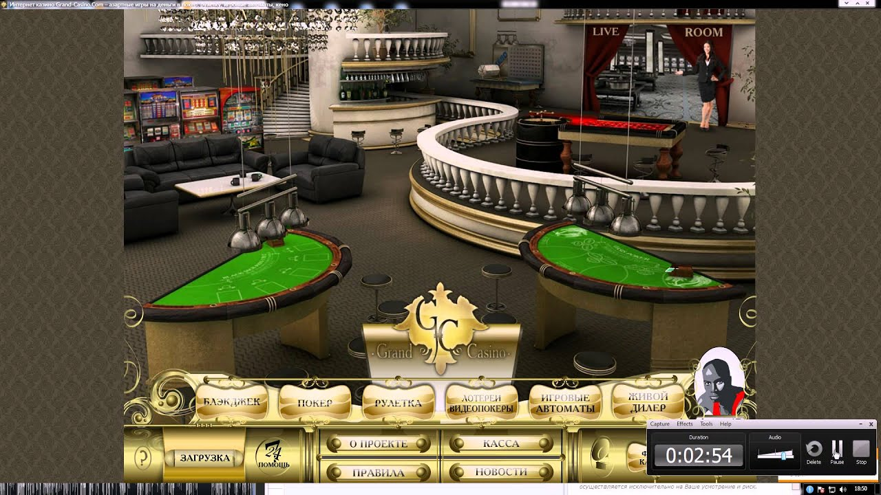 Online grand casino casino games netbooks