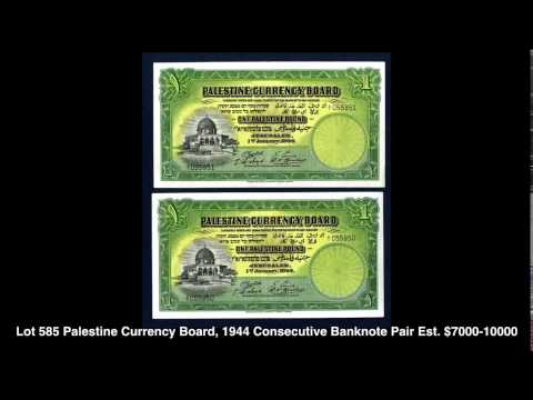 Archives International XXIII | Banknote Auction | Middle East Banknotes