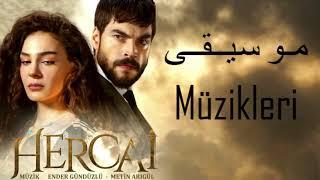 موسيقى مسلسل زهرة الثالوث العاطفة Hercai Dizi Müzikleri - Duygusal